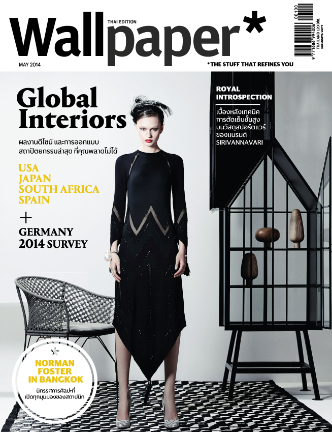 Wallpaper magazine, May 2014, Matteo Messervy, lighting designer