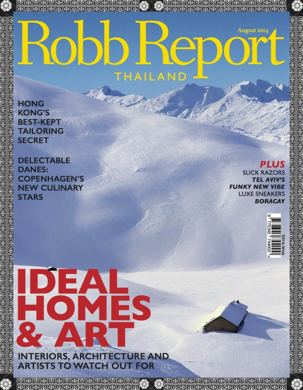 RR_THAI-00-AUG-COVER THAILAND