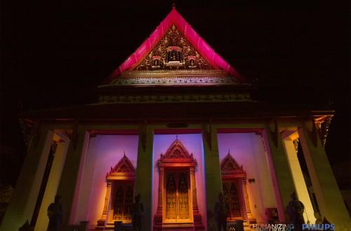 ThaiNationalMuseumLOGO1
