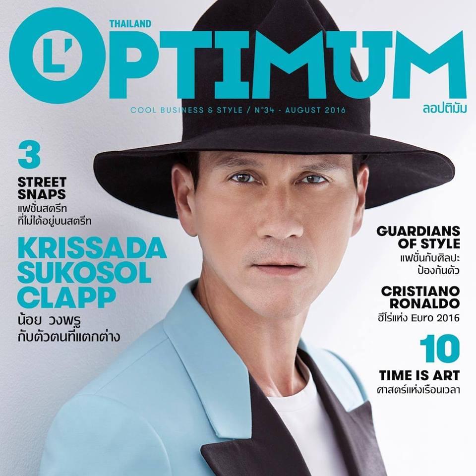 OptimumCover1(fashion)